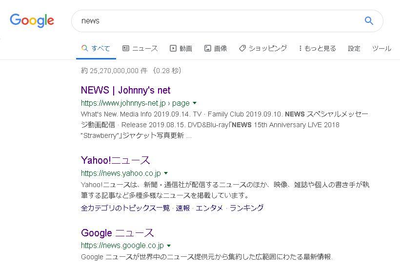 「news」の検索結果
